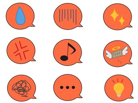 Emotional Icon Orange