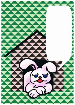 Pet House 3
