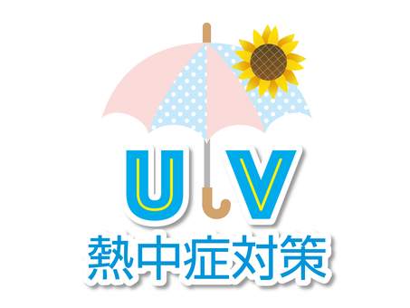 UV & heat stroke measures _ title