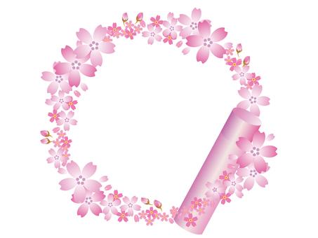 벚꽃과 리본 졸업 임대 1