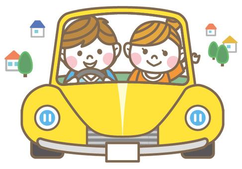 Drive Boy & Girl