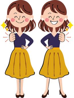 Previous Good OL Female Female College Student Smile Full Body