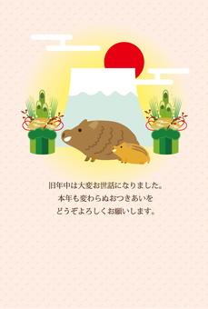 New Year's card 2019 wild boar