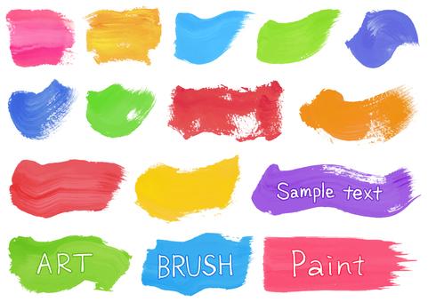 Paint material 3 brush