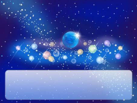 Cosmic jewel