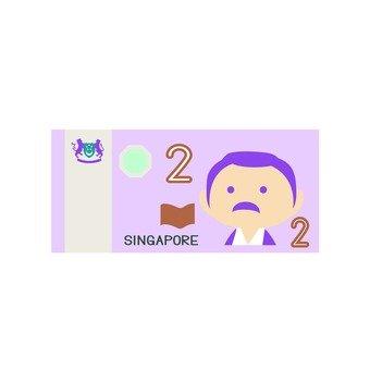 Singapore bank notes