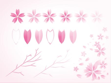 Sakura parts parts