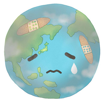 Dirty Earth