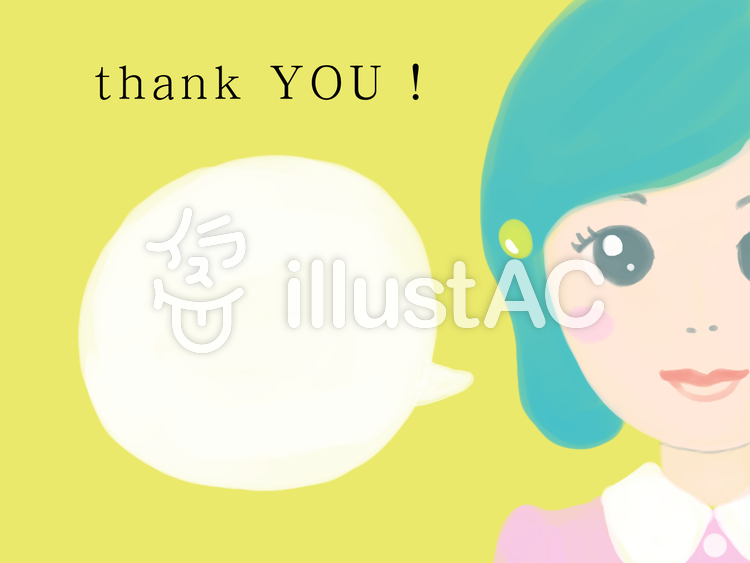 thank you 01のイラスト