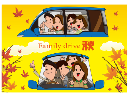 Family drive autumn