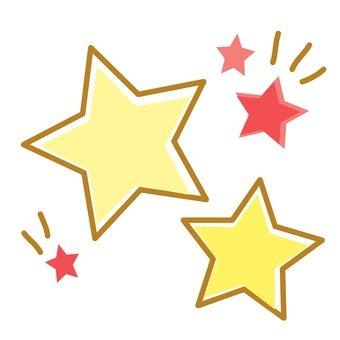 Star speech