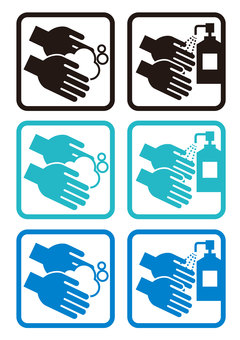 Hand washing and hand disinfection sign