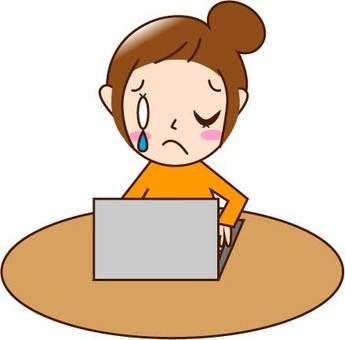Housewife who runs a computer, sad