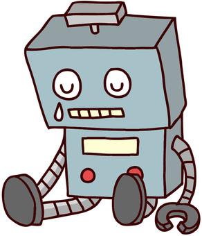 壊れたおもちゃのロボット