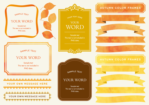 Autumn color frame set