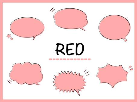 <吹き出し03>赤色の吹き出し