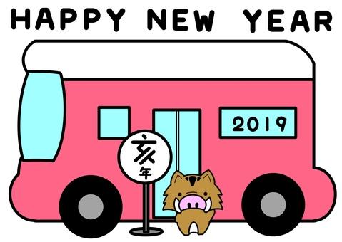 2019 new year card