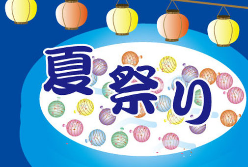 The character of summer festival and yo-yos fishing and lantern