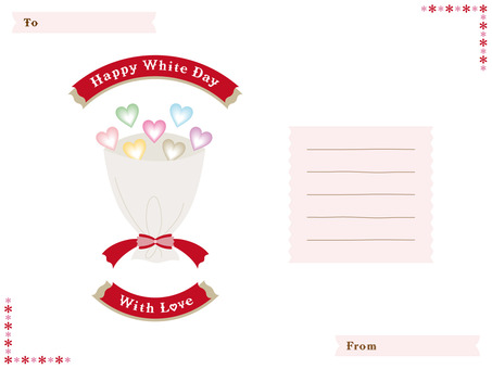White Day Card 03