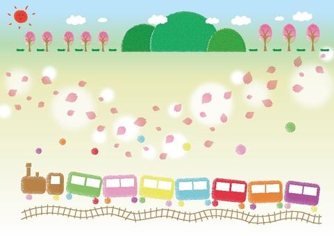 Train spring 1