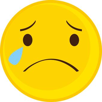Kao mark (crying)