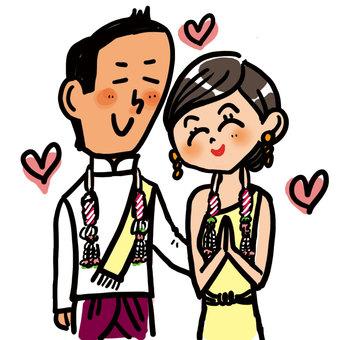 태국의 결혼