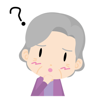 Old woman (worrying) Bust up
