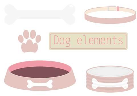 Dog element