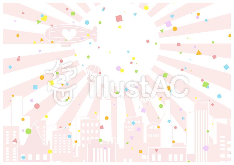 ビルと放射状背景(ピンク)のイラスト