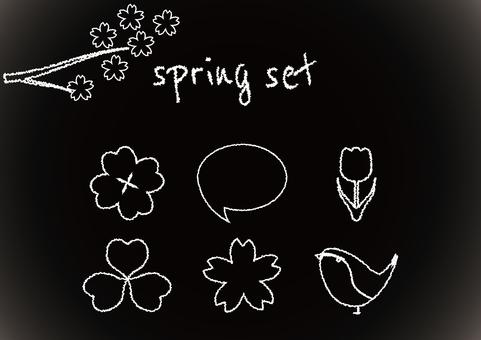春セット6
