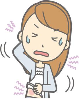 Female college student - eczema - bust