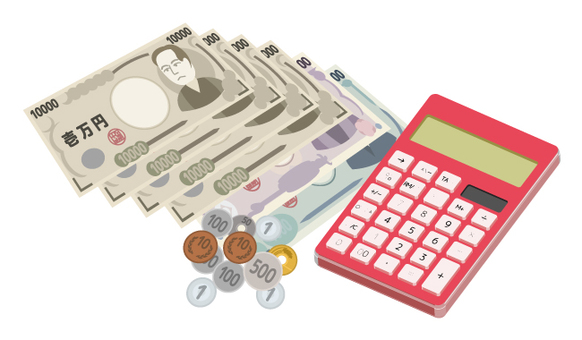 Money and calculator (red · pink · warm color