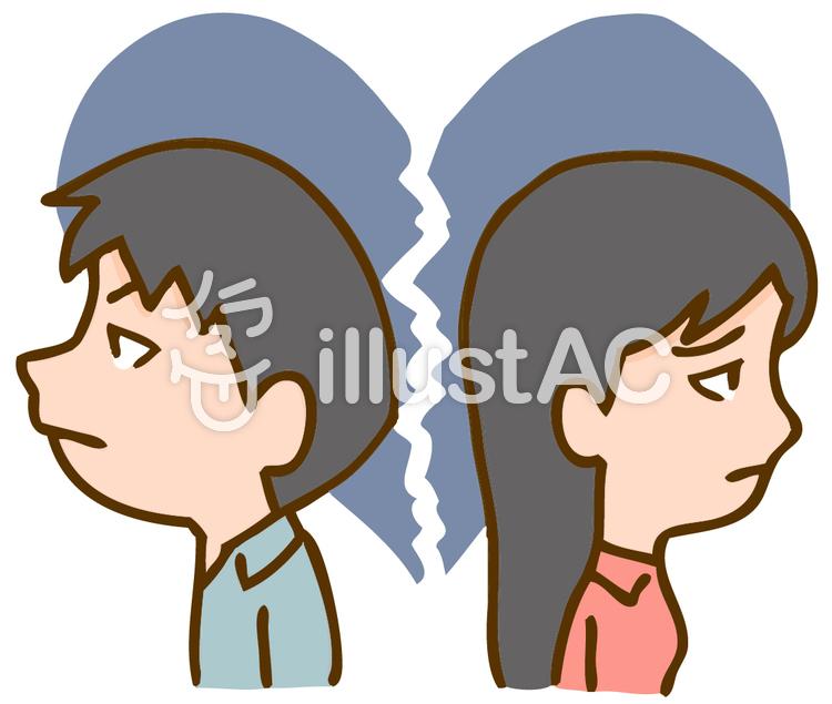 イラスト素材 : 別れるカップル