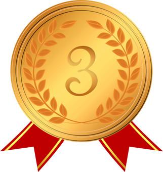 medal 8-11