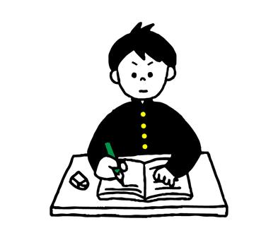 School boy to study (simple)