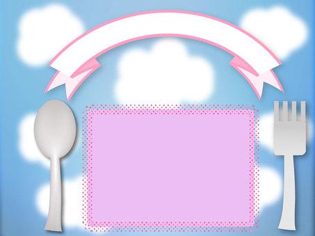 Aozora lunch mat pink
