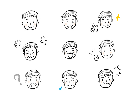 Grandpa of various expressions