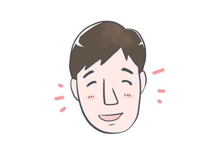 Male face smile