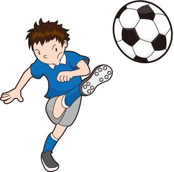 NEW Soccer kun 2