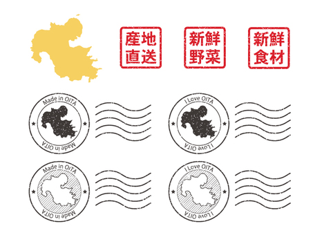 Set of prefectural maps and stamps Oita Prefecture
