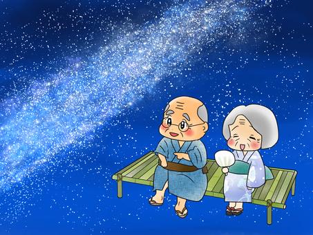 Tanabata couple