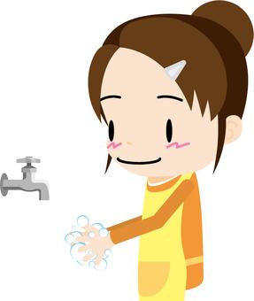 Hand washing (housewife)