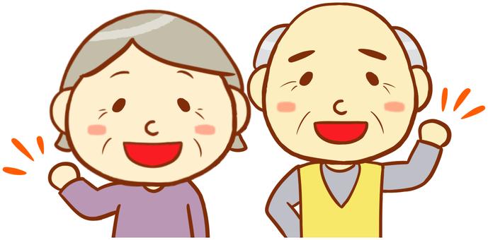 Elderly men and elderly women (Guts)