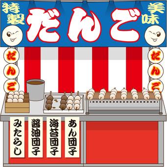 Dango shop stall stand