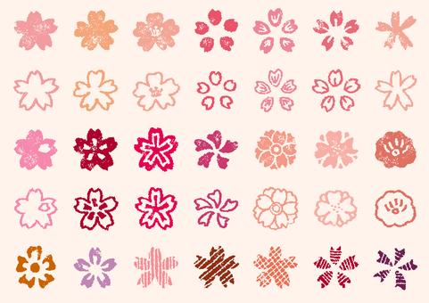 수공 벚꽃 1 도장