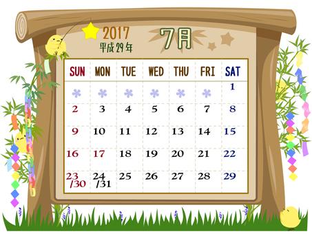 Calendar of July (2017