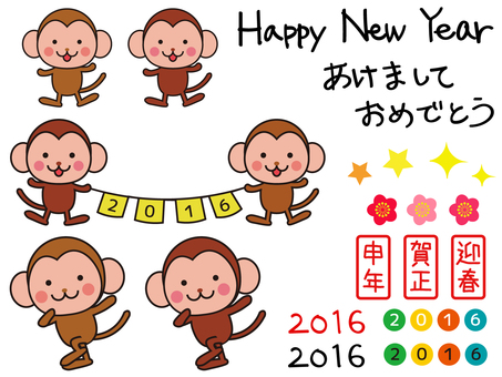 2016 New Year Monkey Illustration Gaijin Set
