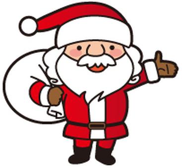 Santa Claus Part 1