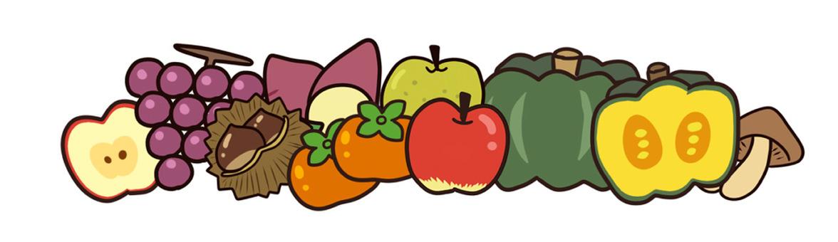 秋の旬(青果・果物・野菜)