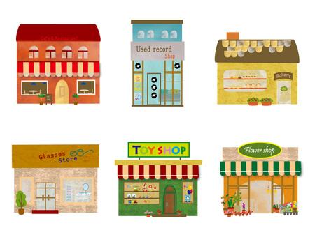 6 Shop Set 1 (Re)